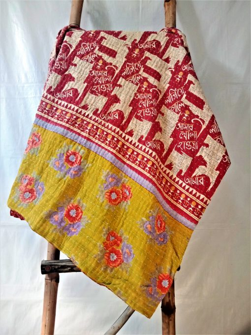 best selling kantha