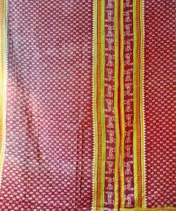 Wholesaler of Kantha